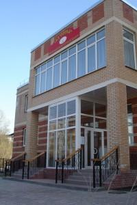 Районный культурный центр Купина